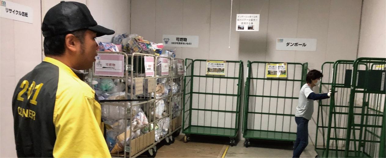 ゴミ処理を最適化する(廃棄物マネジメント)