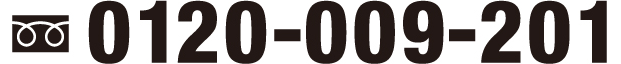0120-009-201