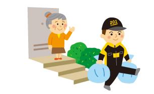 定期ゴミ回収サービス